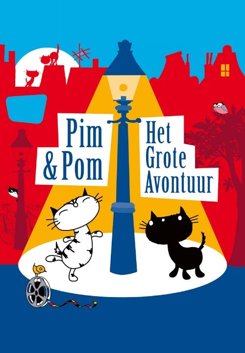 Pim & Pom The Great Adventure